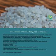 Продаем вторичную гранулу ПЭВД аналог 15803-LDPE. ПЭВД 1 сорт