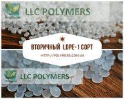 Виробляємо і продаємо поліетилен високого тиску вторинний ПЕВТ аналог